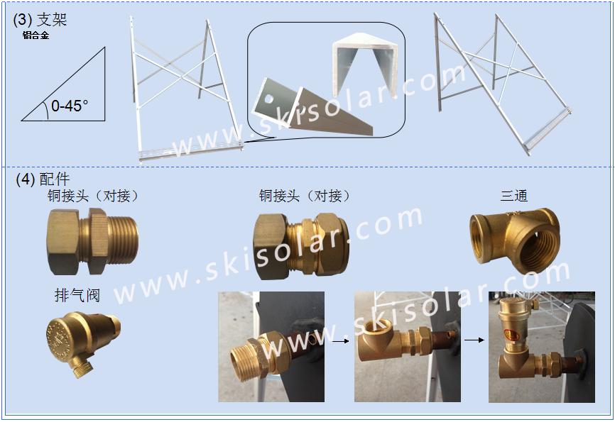 SB承压单盘管分体系统.png